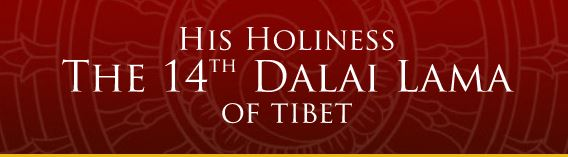 text in the banner reads: His Holiness the 14th Dalai Lama of Tibet