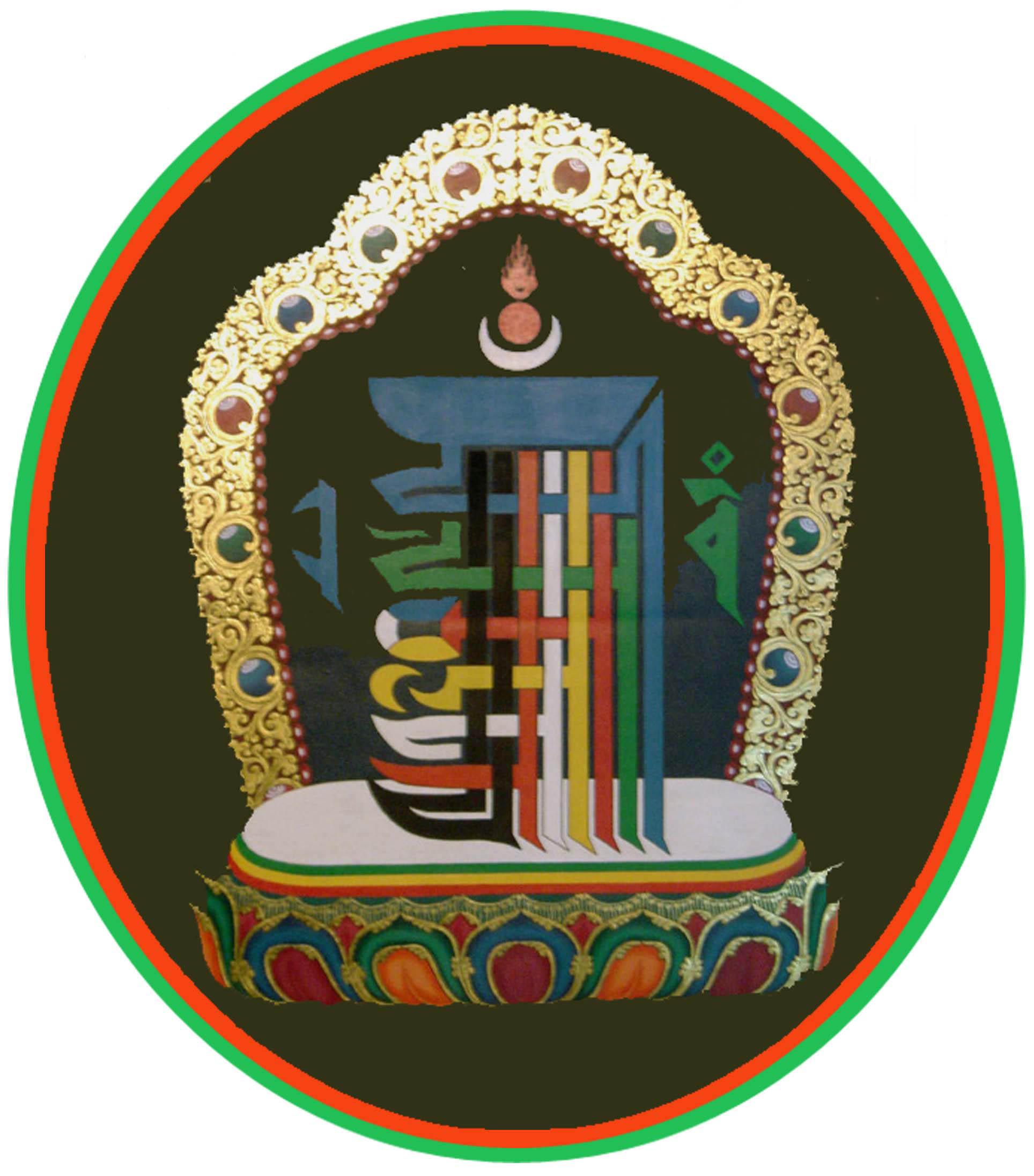 Kalachakra Ten Fold Powerful